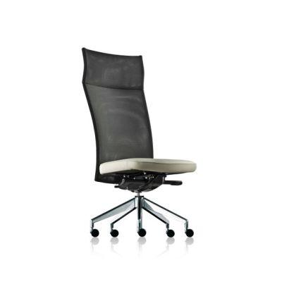 pharao net swivel chair high by fröscher