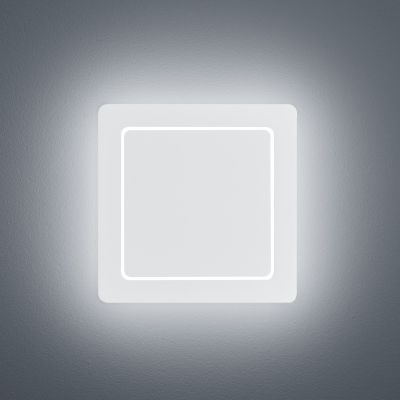 Fogo Square Wall Light White mat