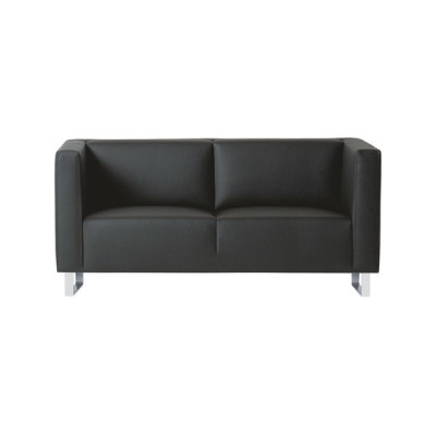 Cubus Lounge 2-Seater by Dietiker