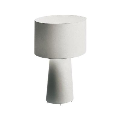 Big Shadow White Fabric Light Lamp 160.5
