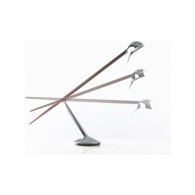 Bluebird Table Lamp Halogen, Chrome - Matte Mahogany