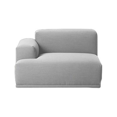 Connect Modular Sofa - Left Armrest Divina Melange 2 120