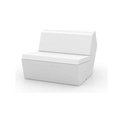 Faz Sectional Armless Sofa White