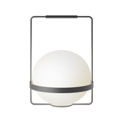 Palma 3740 Table Lamp Matt White Lacquer