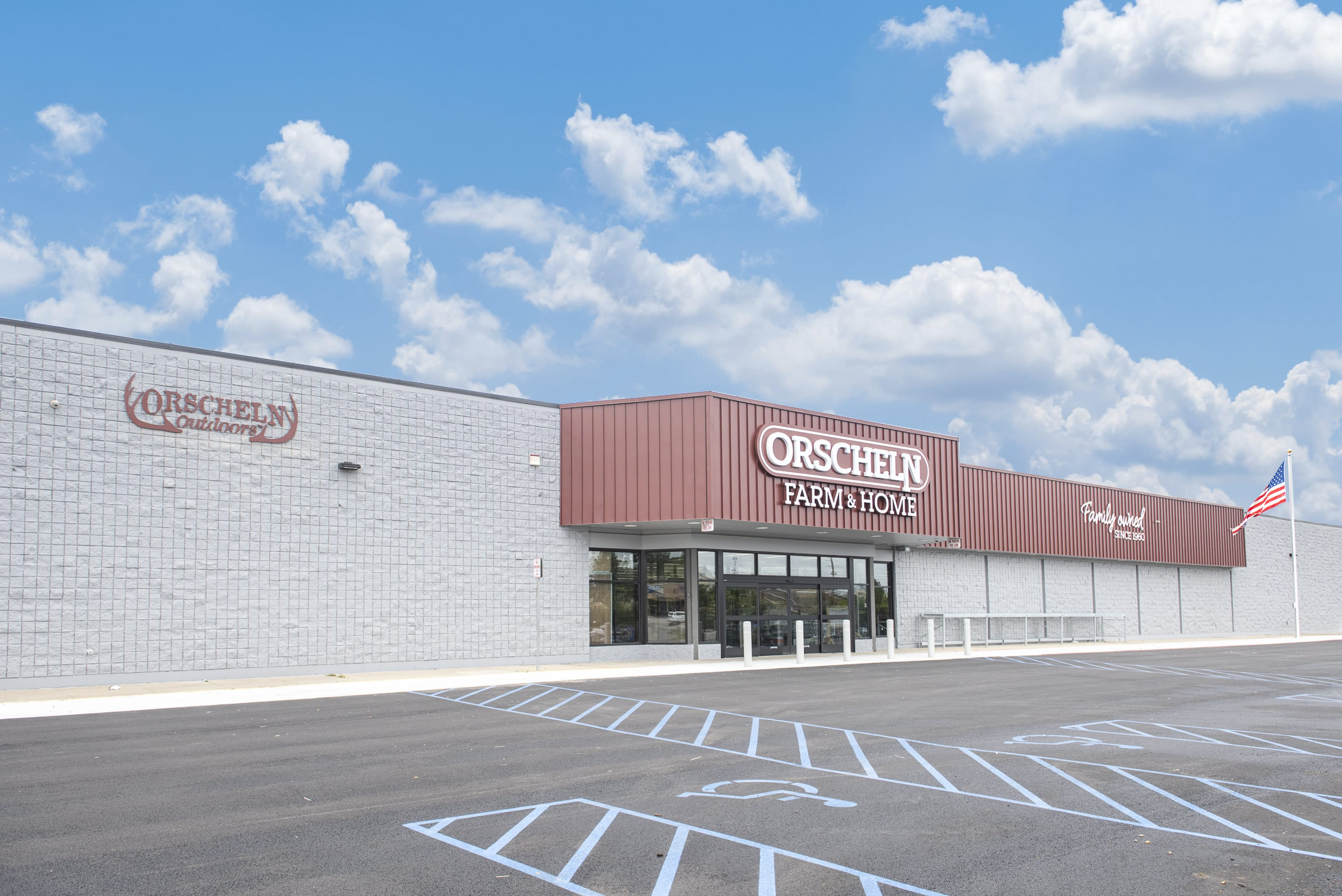 Front view of Orscheln Farm & Home Store in Poplar Bluff, Missouri 63901