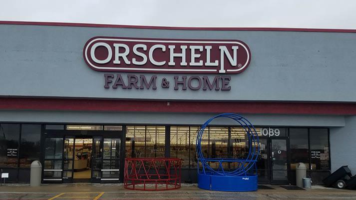 Front view of Orscheln Farm & Home Store in Camdenton, Missouri 65020
