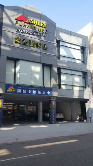 Taichung City, Taichung Ashley Furniture HomeStore 116812