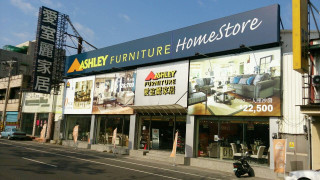 Chiayi, Chiayi Ashley Furniture HomeStore 116809