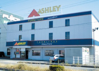 Miyoshi, Aichi Ashley Furniture HomeStore 116818