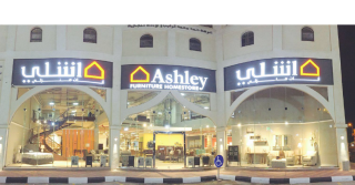 Al Hofuf Ashley Furniture HomeStore 116807