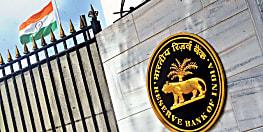 अब इस बैंक के खाताधारक नहीं निकाल सकते हैं अपना पैसा, रिज़र्व बैंक ऑफ इंडिया ने लगाई रोक