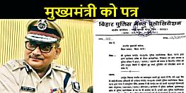 बिहार पुलिस मेंस एसोसियेशन ने मुख्यमंत्री को लिखा पत्र, डीजीपी के कार्यों की सराहना