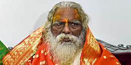 राम जन्मभूमि ट्रस्ट के अध्यक्ष महंत नृत्य गोपाल दास कोरोना पॉजिटिव, सीएम योगी ने मथुरा के डीएम से की बात