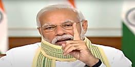 आयकर दाताओं को मिले 3 बड़े अधिकार, PM मोदी ने किया ऐलान
