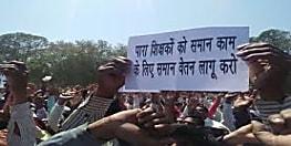 फिर आंदोलन की तैयारी में 61 हजार पारा शिक्षक, पांच सितंबर से आंदोलन की घोषणा