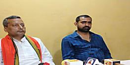 भाजपा विधायक जीवेश मिश्रा पर कार्यकर्ताओं ने लगाए गंभीर आरोप, 5 सालों में सिर्फ अपने व्यवसाय का विकास किया क्षेत्र का नहीं...