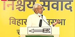 CM नीतीश का तेजस्वी पर हमला,कहा-सबको नौकरी देना संभव है क्या... कुछ लोगों को जानकारी है नहीं और बेकार की बातें करते हैं