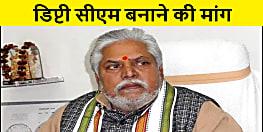 इस बार उपमुख्यमंत्री बने गया के विधायक डॉ.प्रेम कुमार, भाजपा कार्यकर्ताओं ने की मांग