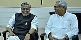 नीतीश कुमार आज शाम ही करेंगे कैबिनेट की मींटिंग, विस भंग करने का प्रस्ताव होगा पास