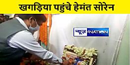 बिहार विधानसभा चुनाव में बीजेपी जीत कर भी हार गई है- हेमंत सोरेन