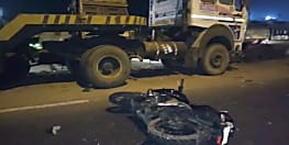 पटना सिटी में ट्रक ने बाइक सवार को कुचला,घटना स्थल पर ही दोनों युवक की हुई मौत