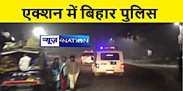 पुलिस मुख्यालय के निर्देश के बाद एक्शन में जवान और अधिकारी, रात्रि गश्ती करते दिखे एएसपी