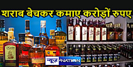 दिल्ली से बेटा भेजता था शराब की खेप, मां शहर में करती थी सप्लाई, कुछ सालों में बना ली करोड़ों की संपत्ति