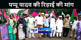 सासाराम में जाप कार्यकर्ताओं ने निकाला लोक जन मार्च, पप्पू यादव की रिहाई की मांग