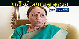 NATIONAL NEWS: कांग्रेस पार्टी का लगा बड़ा झटका, नहीं रहीं दिग्गज नेता इंदिरा हृदयेश, दिल्ली में हार्ट अटैक के कारण हुआ निधन