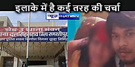 CRIME NEWS: नौकरी से निकाला तो चैंबर में घुस कर मांग में भर दिया सिंदूर, वीडियो वायरल होने के बाद महिला डॉक्टर ने किया केस दर्ज