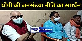 केन्द्रीय मंत्री गिरिराज सिंह ने योगी सरकार के जनसंख्या नीति का किया समर्थन, कहा यह धर्म और राजनीति का मुद्दा नहीं है