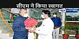 JHARKHAND NEWS: मनोनित राज्यपाल का सीएम ने किया स्वागत, अन्य मंत्री भी रहे उपस्थित