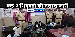 CRIME NEWS: महंगा पड़ा रेलवे ट्रैक जाम करना व ट्रेन रोककर प्रदर्शन करना, रेलवे ने अपनाया कड़ा रुख, कई गिरफ्तार, कई की तलाश जारी