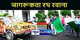MOTIHARI NEWS : खाद की कालाबाजारी पर रोक लगाने की जिला प्रशासन की पहल, जागरूकता रथ को डीएम ने दिखाई हरी झंडी