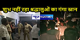UP NEWS: गंगा स्नान कर लौट रहे श्रद्धालुओं से भरी बस और ट्रक की टक्कर, हादसे में एक व्यक्ति की मौत और 6 लोग घायल