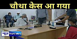 अरे भाई! चार शिकायत पहुंच गया..देखिए इसको, CM नीतीश ने फोन लगाकर अफसरों को कहा