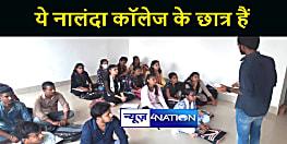 सीएम के गृह जिले में कॉलेज के छात्र जमीन पर बैठकर पढाई करने को मजबूर, छात्रों की बढ़ी परेशानी