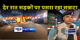 कोविड गाइडलाइंस के कारण गायब हुई मुजफ्फरपुर के पूजा पंडालो की रौनक, चाक-चौबंद दिखी पुलिस की व्यवस्था
