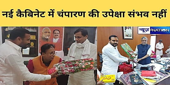 अल्पसंख्यकों के गढ़ में पवन जायसवाल ने BJP का लहरा दिया परचम, वैश्य समाज के साथ-साथ चंपारण-सीतामढ़ी इलाके में है मजबूत पकड़