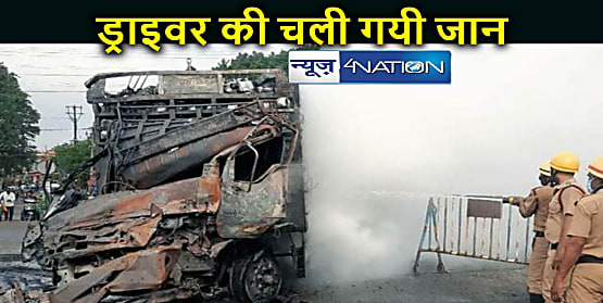 JHARKHAND NEWS: दो ट्रकों के बीच भीषण टक्कर, जिंदा जल गया एक ड्राइवर, गाड़ियां जलकर राख