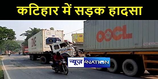 KATIHAR NEWS : कंटेनर में लोडर ने मारी भीषण टक्कर, चालक गंभीर रूप से जख्मी