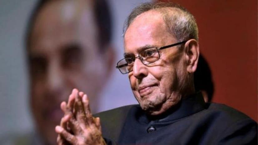 जिंदा हैं पूर्व राष्ट्रपति प्रणब मुखर्जी, अभिजीत मुखर्जी ने ट्वीट कर दी जानकारी
