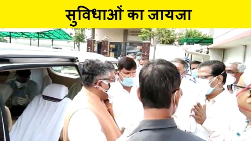 पटना के एनएमसीएच पहुंचे केन्द्रीय मंत्री रविशंकर प्रसाद, सुविधाओं का लिया जायजा