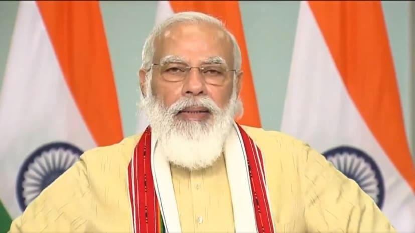 बिहार विस चुनाव के पहले PM मोदी ने दी 901 करोड़ की बड़ी सौगात,एलपीजी बॉटलिंग प्लांट का किया उद्घाटन