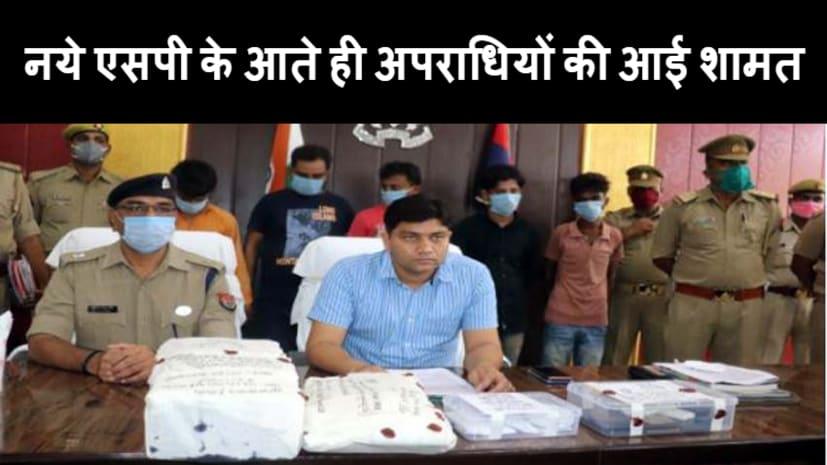 पदभार ग्रहण करते ही जिले में दिखा एसपी विनोद सिंह का जलवा, पांच साइबर अपराधी चढ़े पुलिस के हत्थे