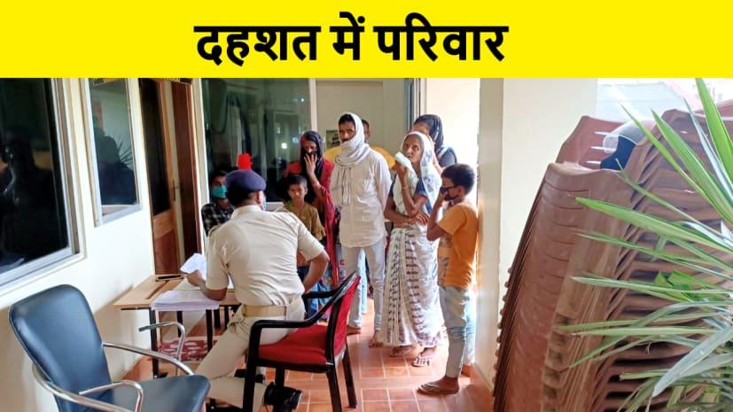 बेगूसराय में पुलिस के रवैये से पूरा परिवार डर के साये में जीने को मजबूर, पढ़िए पूरी खबर