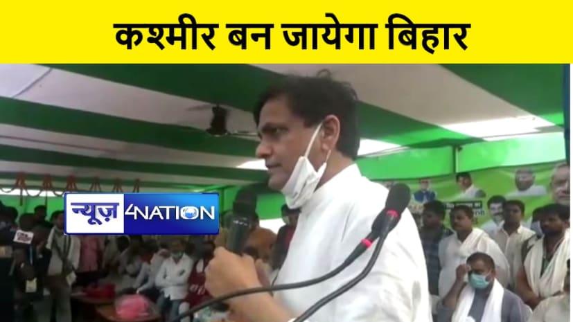 महागठबंधन पर जमकर बरसे केन्द्रीय गृह राज्य मंत्री, कहा एनडीए हारी तो बिहार में पनाह लेंगे आतंकवादी