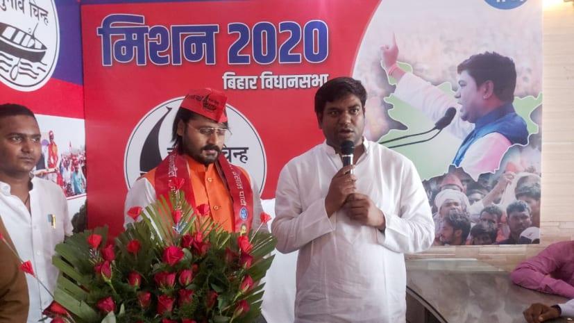 भोजपुरी फ़िल्म अभिनेता जय सिंह राठौर हुए विकासशील इंसान पार्टी में शामिल