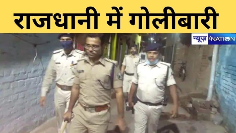 पटना में धनतेरस की रात दो को मारी गोली, भीड़ ने एक आरोपी को पकड़ा....