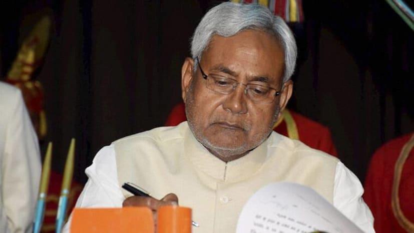 नीतीश कुमार ने बुलाई कैबिनेट की मीटिंग, VC के माध्यम से 15 नवबंर को होगी बैठक